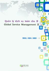 Global Service Management. 2