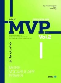 MVP Vol. 2