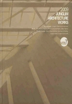 JUNGLIM ARCHITECTURE WORKS 2009 /드림글 有  ☞ 서고위치:KZ 5