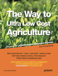 The Way to Ultra Low Cost Agriculture
