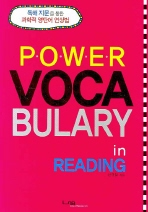 POWER VOCABULARY IN READING