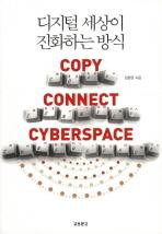 http://image.kyobobook.co.kr/images/book/large/138/l9788994464138.jpg