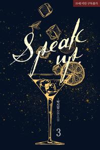 speak up. 3