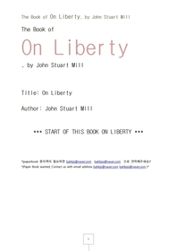자유론.The Book of On Liberty, by John Stuart Mill