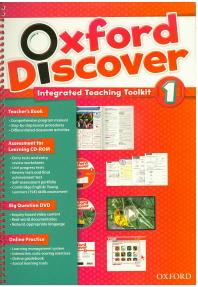 Oxford Discover. 1(Teachers Book)