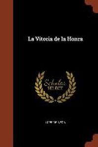 [해외]La Vitoria de la Honra (Paperback)