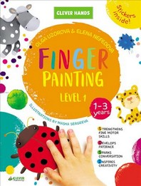 Finger Painting. Level 1