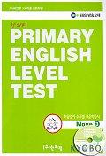 PELT MOVE 3(초등영어 수준별 표준학습서)