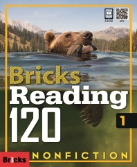 Bricks Reading 120. 1: Non-Fiction