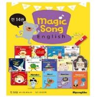 Magic Song English 세트: (본책 10권+워크북 4권)(전14권)