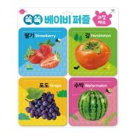 쏙쏙 베이비 퍼즐: 과일과 채소