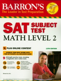 Barron's SAT Subject Test Math Level. 2