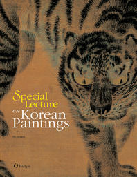 Special Lecture on Korean Paintings