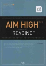 AIM HIGH READING. LEVEL 2-B