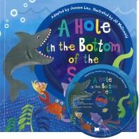 노부영 A Hole in the Bottom of the Sea (원서&CD)