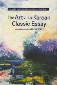 The Art of the Korean Classic Essay