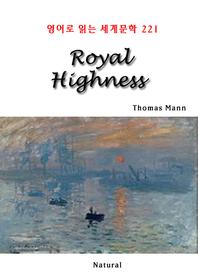Royal Highness (영어로 읽는 세계문학 221)