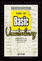 링구아포럼 TOEFL iBT BASIC VOCABULARY