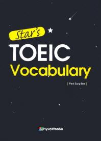 TOEIC Vocabulary(Star's)