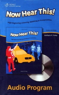 NOW HEAR THIS(THIRD EDITION)(CD)