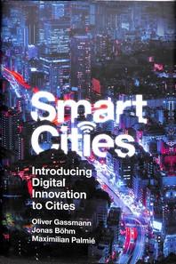 [해외]Smart Cities