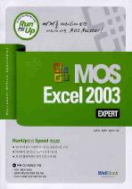 MOS EXCEL 2003 EXPERT