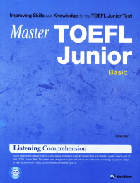Master TOEFL Junior Listening Comprehension Basic(Master)(CD1장포함)