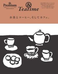 &Teatime お茶とコ-ヒ-,そしてカフェ.