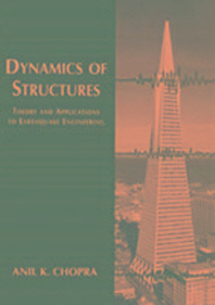 Dynamics of Structures : Theory and Applications to Earthquake Engineering (Prentice-Hall Internatio