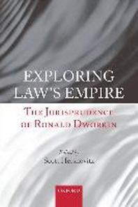 [해외]Exploring Law's Empire