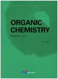 Organic Chemistry(유기화학)(4판)