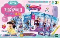 겨울왕국2 퓨처북 한글, 영어 8종 세트(전8권)