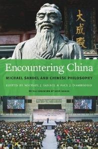 [보유]Encountering China