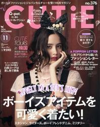 ťƼ CUTIE 2014.11