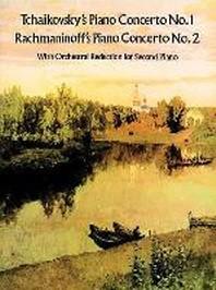 [해외]Tchaikovsky's Piano Concerto No. 1 & Rachmaninoff's Piano Concerto No. 2