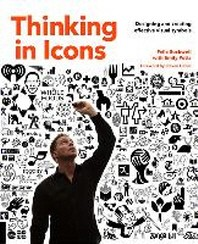 [해외]Thinking in Icons (Paperback)