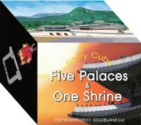 Five Palaces & One Shrine(5궁1묘 스토리큐브)