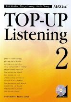 TOP UP Listening 2(ABAX)(CD1장포함)
