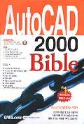 AUTOCAD 2000 BIBLE(S/W포함)