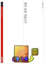 한국교육 거듭나기(SERI 연구 에세이 61)