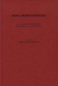 New from Nowhere(적색)(양장본 HardCover)