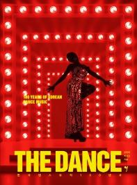 The Dance: 한국 댄스뮤직 100년사(양장본 HardCover)