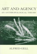 Art and Agency