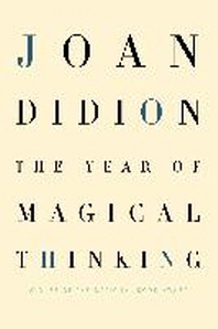 [해외]The Year of Magical Thinking (Hardcover)