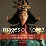 Images of Korea(양장본 HardCover)