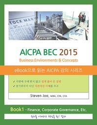 [무료] 쉽게 이해하는 AICPA 강의 시리즈 - 2015 BEC. 1