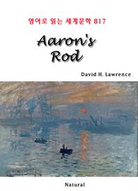 Aaron's Rod (영어로 읽는 세계문학 817)