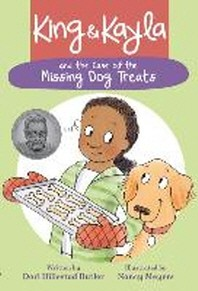 [해외]King & Kayla and the Case of the Missing Dog Treats (Paperback)