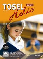 TOSEL HOLIC JUNIOR(CD1장포함)