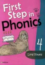 FIRST STEP IN PHONICS. 4(MP3CD1장포함)